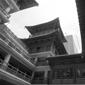 Ni Hoa, in China